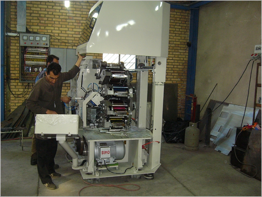 Five Color Dry Offset Cup Printing Machine